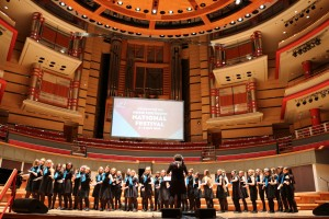 National Festival of Music for Youth July 2016